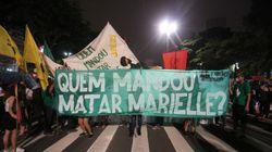 Deputadas da oposição cobram respostas sobre envolvimento de Bolsonaro no caso