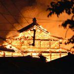 首里城で火災。正殿、北殿、南殿が全焼「涙で言葉が出ない」