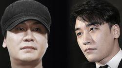 양현석과 승리가 상습도박 혐의로 검찰