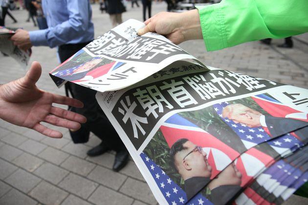 北朝鮮/米朝首脳会談を報じる号外