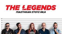 Συνελήφθησαν οι The Legends, η ροκ συμμορία που οι μουσικές αρχές αναζητούσαν για