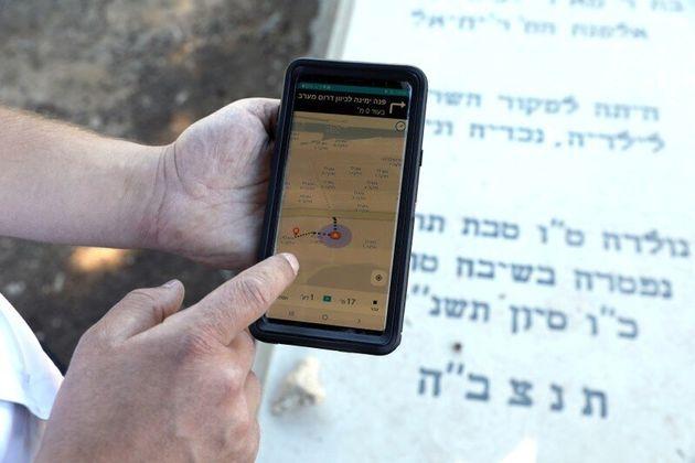 Ισραηλινή εφαρμογή πλοήγησης σε νεκροταφεία (για την εύρεση συγκεκριμένων