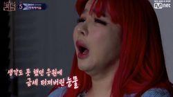 '퀸덤' 파이널 무대를 앞둔 박봄을 오열하게 만든 한 통의