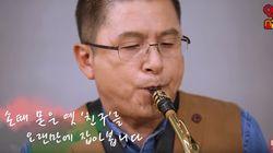 황교안 한국당 대표가 유튜버로