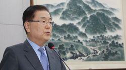 정의용 국가안보실장이 지소미아 연장 위해 일본에 요구한