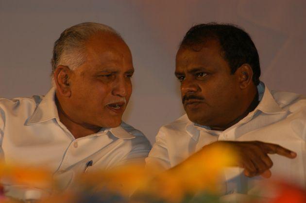 H.D Kumaraswamy and BS