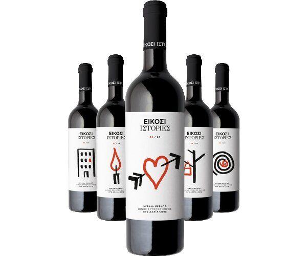"""Επετειακό κρασί """"Είκοσι Ιστορίες"""" από τη Lidl Ελλάς"""