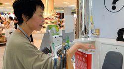 首里城再建、ふるさと納税で1400人超が支援 日本航空はマイルで寄付も