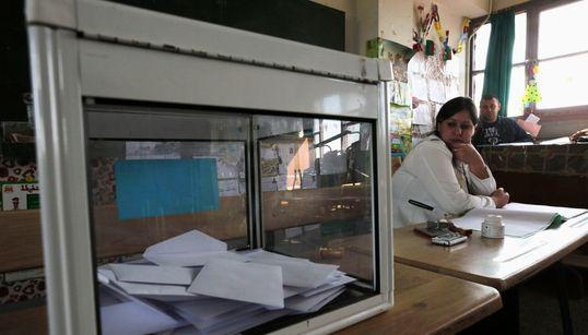 Présidentielles du 12 décembre: le Conseil constitutionnel approuve la liste des 5 candidats et rejette tous les