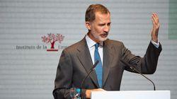 La Junta Electoral rechaza aplazar el acto del rey en Barcelona del