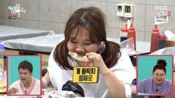 이영자도 깜짝 놀라게 만든 홍현희의 충격적인 게딱지