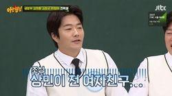 권상우와 김영철이 방송에서 이상민의 '전 여자친구'를