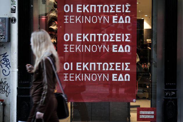 Ανοιχτά τα καταστήματα την Κυριακή - Ποιες ώρες θα