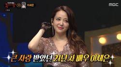 '야인시대 나미꼬' 이세은이 '복면가왕'에 출연해 근황을