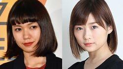 """二階堂ふみさんと伊藤沙莉さんが語る""""仕事と生理の向き合い方""""「男女の対立ではなく、どれだけ思いやれるか」"""
