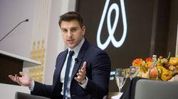 Airbnb、ハロウィンパーティーで5人が殺害された事件を受け「パーティーハウス」を禁止へ