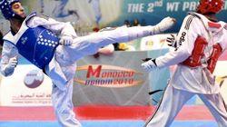 Tournoi Grand Slam de Taekwondo en Chine: Le Marocain Achraf Mahboubi décroche le