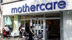Στα πρόθυρα της κατάρρευσης τα Mothercare στη