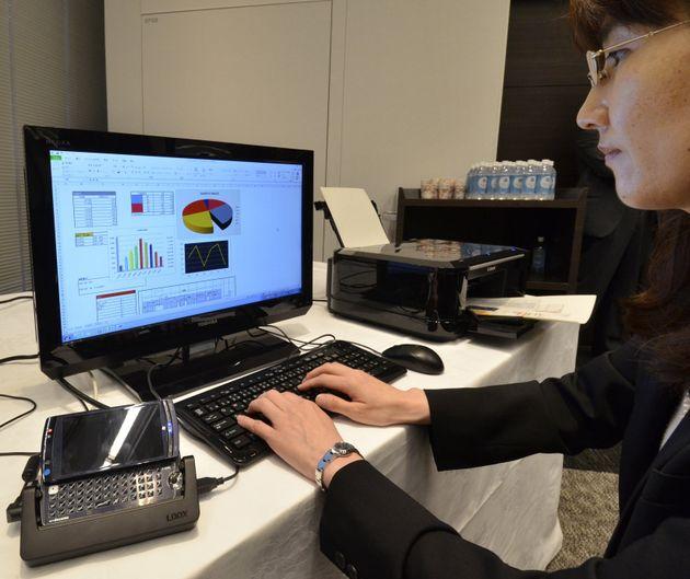 Ιαπωνία: Το πείραμα της 4ημερης εργασίας απογείωσε την