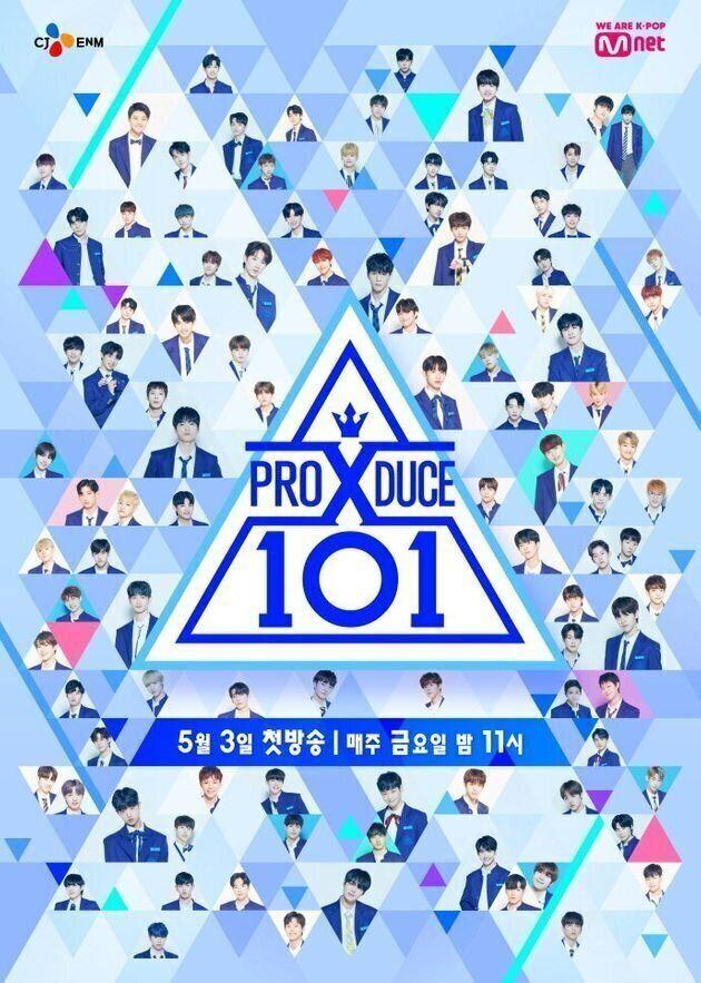 프로듀스X101