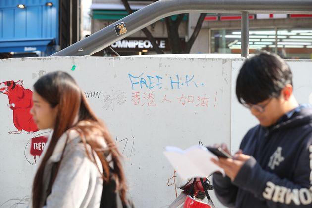5일 오후 서울 마포구 홍대걷고싶은거리에 영어와 한자로 '홍콩에 자유를, 홍콩인 힘내라'라는 문구가 써