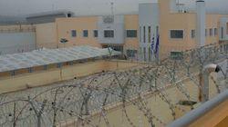Κρατούμενος γύρισε από άδεια στις φυλακές Δομοκού με ηρωίνη στις αποσκευές