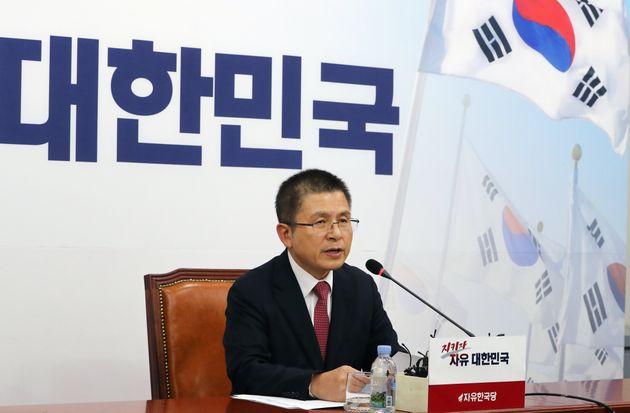 황교안 자유한국당