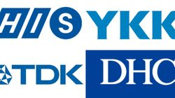 HIS、YKK、IHI、TDK、SNKなど。アルファベット3文字の日本企業の由来は?