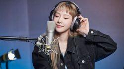 태연이 부른 '겨울왕국2' OST 풀버전이 오늘(7일)