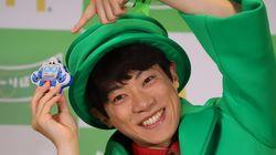 横山だいすけさん結婚「自分自身もいつか笑顔溢れる家庭を築きたい!」