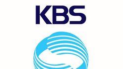 KBS가 독도 추락헬기 촬영 휴대전화를 해경에
