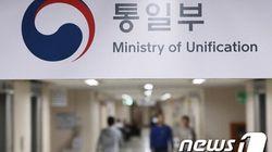 '16명 살해 후 한국으로 넘어온' 북한 주민 2명이 오늘