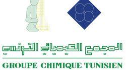 Le Groupe Chimique Tunisien prévoit de lourdes pertes pour l'année