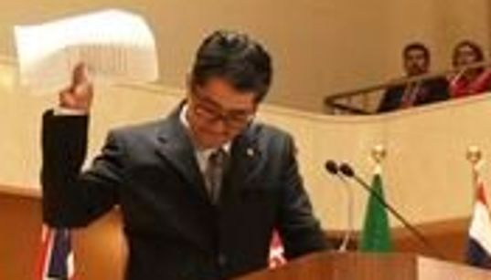 ウィーンで開催中の展覧会、日本大使館が公認を取り消し。作品内容を理由に