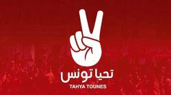 """Tahya Tounes propose la formation d'un gouvernement """"d'intérêt"""