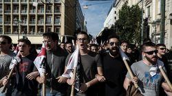 Πορεία φοιτητών στο κέντρο της