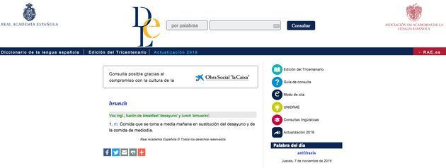 Captura de pantalla de la versión online del 'Diccionario de la lengua