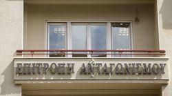 Κρας-τεστ στις τράπεζες: Υπάρχει τελικά ανεξάρτητη Επιτροπή