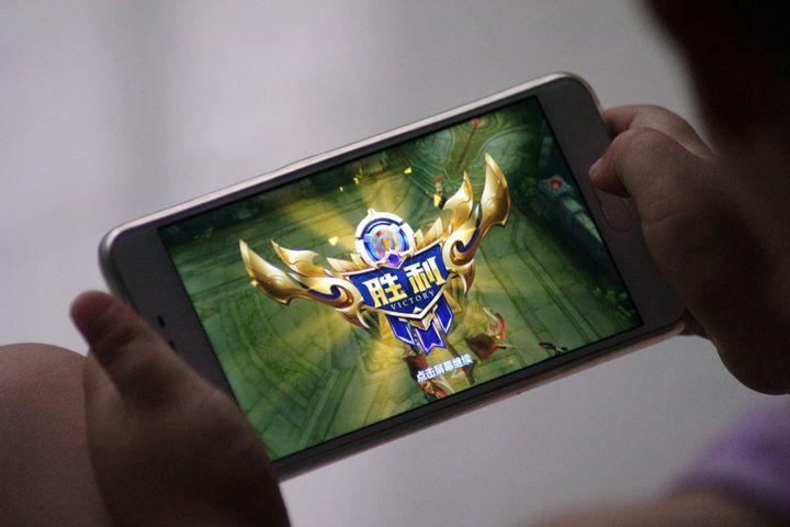 Le jeu mobile populaire &ldquo;Honor of Kings&rdquo; de <i>Tencent</i>&nbsp;sorti en 2016 avaient &eacute;t&eacute; fustig&eacute; pour ses caract&eacute;ristiques favorisant la d&eacute;pendance.