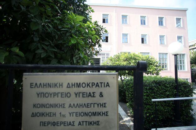 Νοσοκομείο Αμαλία Φλέμινγκ: Ανοιγμα στα προσφυγόπουλα, φόβοι για