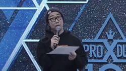 '프듀' 시리즈 안준영PD가 'PD픽' 의혹을
