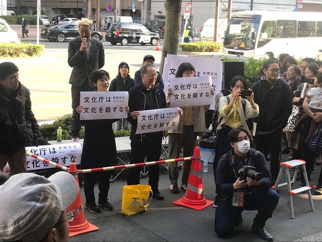 文化庁前で抗議するアーティストら