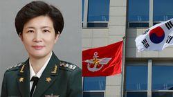 한국군 창설 이래 첫 여성 투스타가