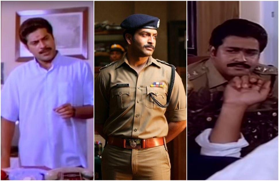 Malayalam murder mysteries