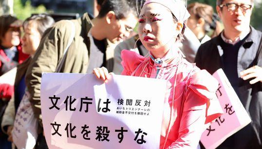 「文化庁長官に直接署名を渡したい」あいトリ補助金不交付、撤回求める署名10万は提出見送り。