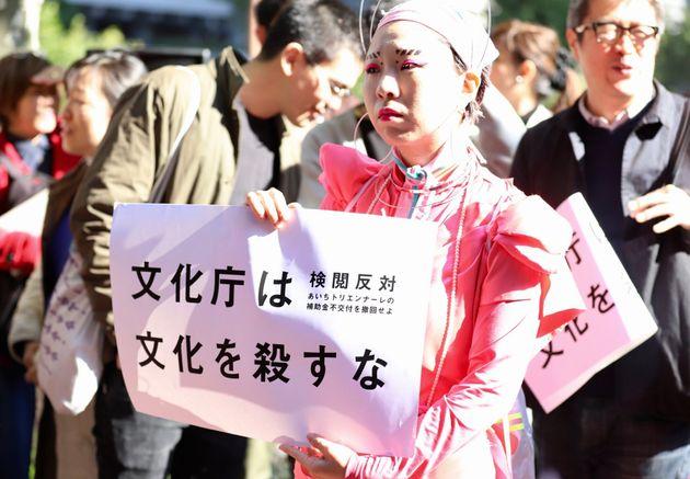 文化庁前で抗議を行うアーティスト