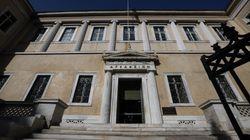 Στο ΣτΕ τρία σωματεία του Υπουργείου Πολιτισμού για τους κοινόχρηστους χώρους του