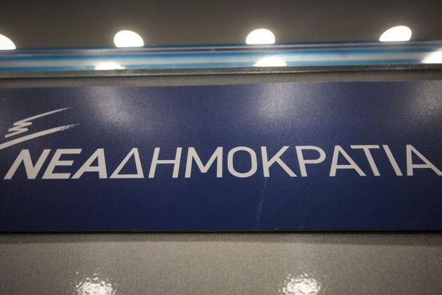 Απάντηση κυβερνητικών κύκλων στην ανακοίνωση του Γραφείου Τύπου του ΣΥΡΙΖΑ για τις