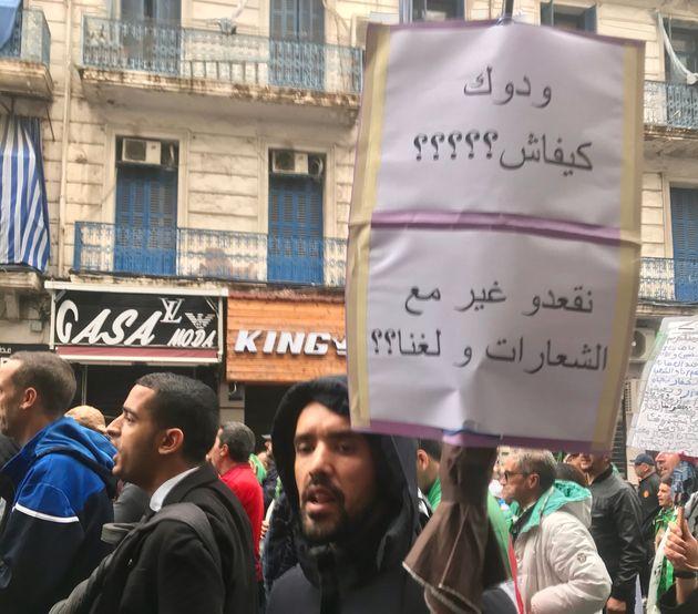 Un manifestant lors du 38e vendredi du mouvement populaire à Alger, le 8 novembre