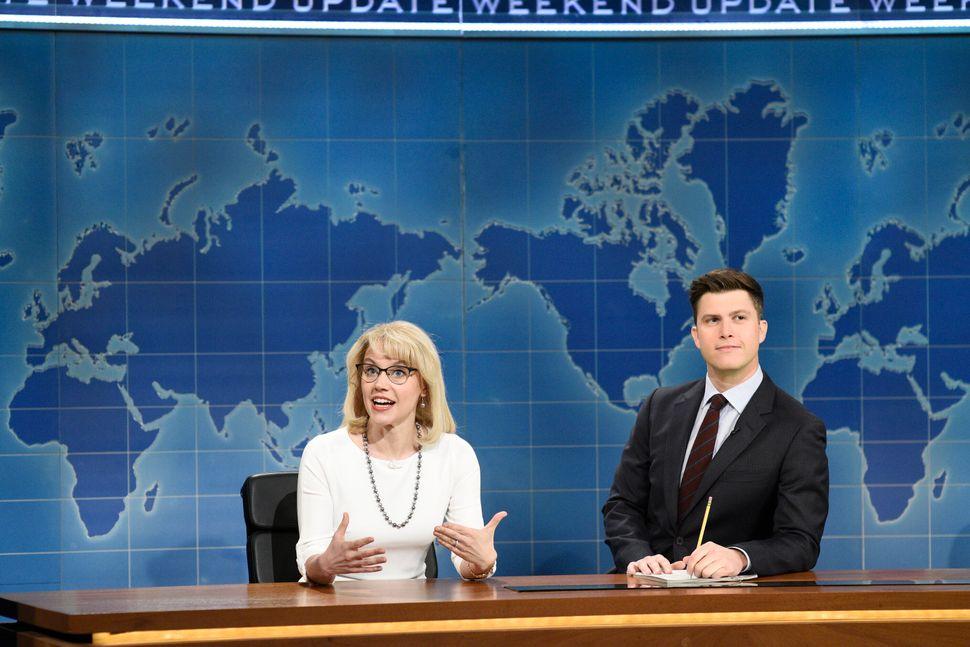 "Kate McKinnon plays Betsy DeVos on ""Saturday Night Live"" on March 17, 2018."